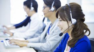 航空券 電話予約を利用する簡単便利ガイド