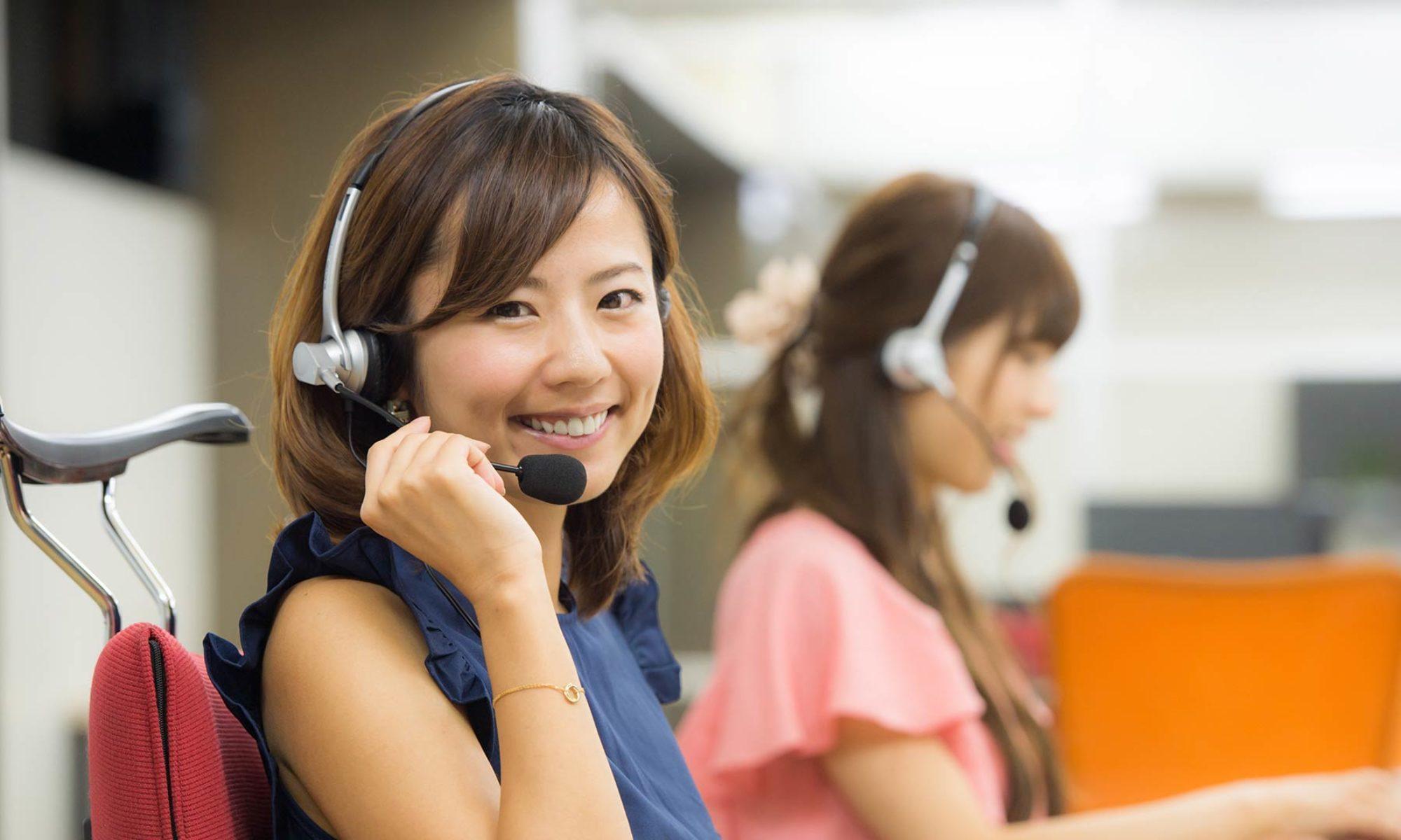 リバティウイング【国際線・国内線】飛行機の電話予約