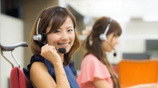 飛行機の予約は電話予約?オンライン予約? どちらを選びますか。