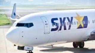 スカイマーク(Skymark)便の電話予約ガイド